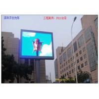 Cheap Ultra Thin SMD LED Display , Outdoor / Indoor Full Color Stadium LED Screen for sale