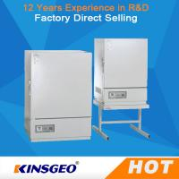 Buy cheap Ni-Cr Electric Heater CE Approved Temperature Humidity Test Chamber Microcomputer PID Control from wholesalers