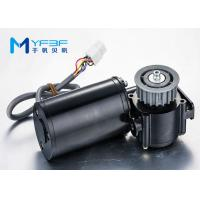 Cheap High Torque Automatic Door Motor , Multifunction High Power Brushless DC Motor for sale