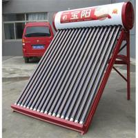 Buy cheap hot-selling 70 integrated non-pressure 420L solar heater from wholesalers