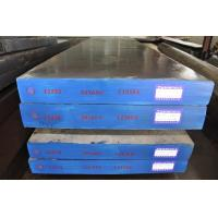 Cheap D2 steel plate supply / D2 alloy steel price for sale