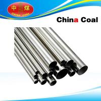 Cheap GB/T8163-2008 Seamless Steel Pipe for sale