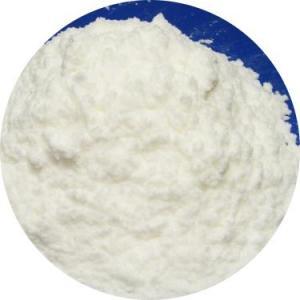 Cheap 28352500 252.06 CAS 7758-23-8 Calcium Hydrogen Phosphate for sale