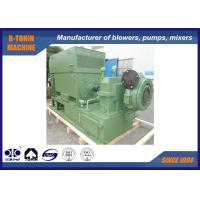 DN400 Single Stage Centrifugal Blowers with Aerial Aluminum Alloy impeller