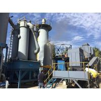 Cheap Fixed Bed Downdraft Biomass Gasifier Wood chips Gasification Plant for sale