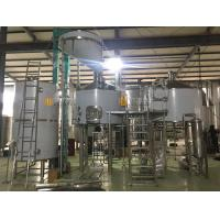Cheap turnkey brewery used small beer brewery equipment 200l for sale for sale