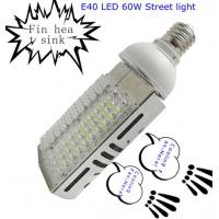 Cheap 400W Hps Replacements High Power E40 100W LED Street Light (NSRL-005) for sale