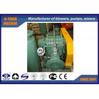 Cheap Waste and flammable landfill gas blower , Biogas Rotary Blower for sale