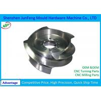 Cheap Auto Machining Aluminum Parts , Customized Steel Machined Car Spare Part for sale