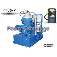 Cheap Heavy Fuel Oil Cleaning Power Plant Equipments Power Generating Equipment for sale