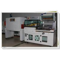 Cheap 2.5 kw Automatic Packaging Machine / Touch Screen Operate Automatic Shrink Wrap Machine for sale