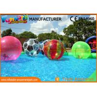 Cheap PVC Inflatable Water Walking Ball / Multi - Function Inflatable Water Toys for sale