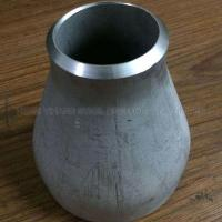 Cheap power Pipe Reducer for sale