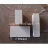 Buy cheap High Purity Refractory Clay Insulating Fire Bricks , Alumina Bricks from wholesalers
