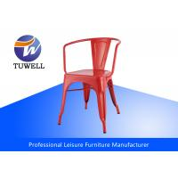 Buy cheap Stackable Tolix Cafe Chair With Armrest from wholesalers