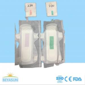 China Free Sample Sanitary Pads,Lady Organic Cotton Anion Sanitary Napkin,night used 280mm on sale