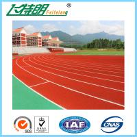 Cheap 13MM Ventilated Athletic Running Tracks Recycled Tire Flooring Non toxic Eco - friendly Track for sale