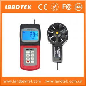 Cheap Digital Anemometer AM-4836V for sale