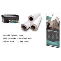 Cheap Canvas Textured Fine Art Paper Non - Toxic , 235gsm Photo Printing Fine Art Paper for sale