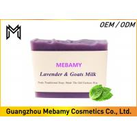 Cheap Handmade Lavender All Natural Goat Milk Soap Essential Oil Square Shape Fit All Skin for sale