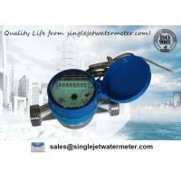 Residential Water Meter : High precision remote read water meter for municipal