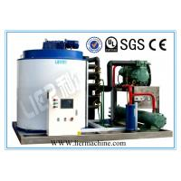 Cheap Industrial Flake Ice Machine , Meat Processing Factory Cooling Equipment for sale