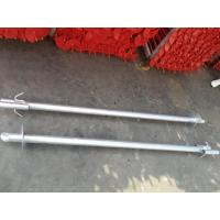 Buy cheap solar green house ground anchor with helix in hot dip galvanized from wholesalers