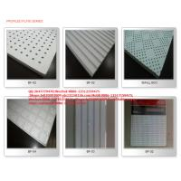 China mineral ceiling tiles/mineral wool board on sale