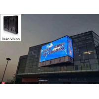 Quality Nationstar P10mm Outdoor Fixed LED Display Robust Steel 160/140 Degree Viewing wholesale