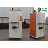 Cheap 0.05T Oil / Natural Gas Powered Steam Generator Full Automatic Low Pressure for sale