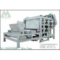 Cheap Powerful roll type press dewatering machine; 24-hour continuous production run; Handling Capacity(M3/H):2~20 for sale
