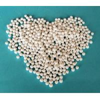 Cheap Activated Alumina for sale