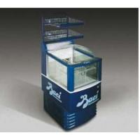 Cheap Top Open Chiller TOC-700 for sale