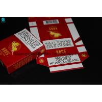 Cheap Widely Usage Paper Cardboard Painted Use In Cigarette, Gift And Soap Box for sale