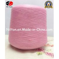 wool spinning machine for sale