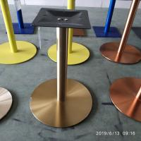 Cheap Stainless Steel Table legs Golden Table bases Colorful Bases with adjustable feet for sale
