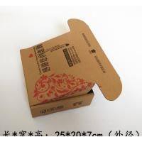 Cheap Rectangle Custom Made Packaging Boxes , Cardboard Packing Boxes for sale