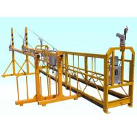 Cheap Adjustable Steel Powered Suspended Working Platform Scaffold Hoists for sale