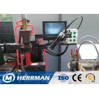 Cheap Automatic Argon Arc Welding Machine For HV Cable Metal Sheathing Pipe Armoring for sale