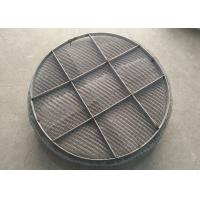 Cheap 500mm Gas Liquid Separator , Wire Mesh Demister Of Gas Oil Tailor for sale