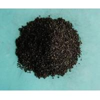 Cheap Water Treatment Activated Carbon for sale