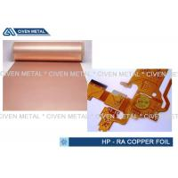 10μm Double Side Shiny RA Copper Foil Roll for FPC , tinned copper sheet