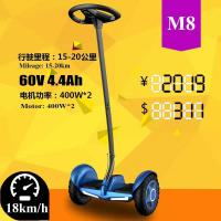 Cheap 10 Inch Skywalker Segway 2 Wheel Self Balancing Scooter With Bluetooth wholesale