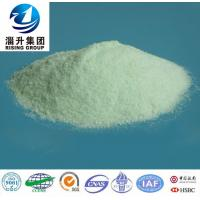 Cheap 96% Ferrous Sulphate Powder for Water Treatment for sale