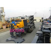 Cheap Horizontal Directional Drilling Rig SHD68 with Cummins engine 250kw rated power wholesale