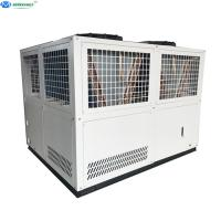 China 220V 60HZ Screw Compressor Air Cooled Water Chiller 50hp 60hp for Plastic on sale