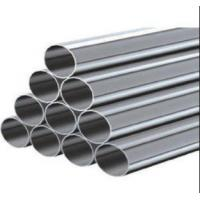 Cheap Seamless Steel Tube Stainless Steel Carbon Steel Material OEM Service for sale