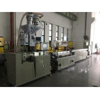 Buy cheap TPV PP Wiper Blade Extrusion Poduction Line Used To Make Windshield Flat Blade from wholesalers