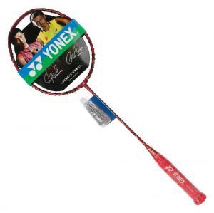 Cheap Badminton rackets racquet Chan 5U 2colors elegent endurable light high quality for sale