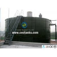 Cheap Fire Protection Water Storage Tanks with Roof Design Confirm to OSHA and EN28765 for sale
